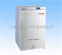 DW-FL90-40℃超低温冷冻储存箱/中科美菱超低温冷冻储存箱
