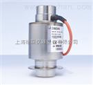 WBK-上海反应釜专用称重模块