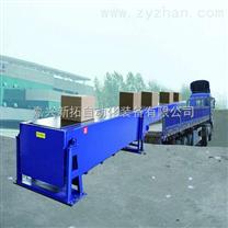 伸縮輸送裝車機皮帶機裝卸設備