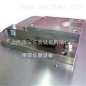 BSA-5t不锈钢称重模块供应,反应釜称重模块价格