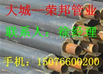 高密度聚乙烯黑黄夹克保温管产品特点