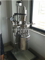 小型不锈钢高压反应釜、北京小型高压反应釜厂家