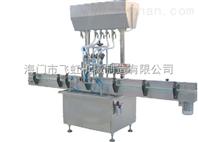 KGF系列流量式灌装机