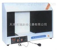 澄明度测试仪YB-2