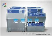 紫外线耐气候试验箱/紫外光照试验箱