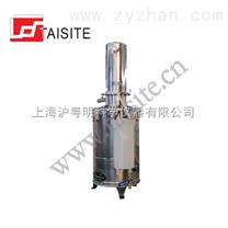 HS.Z11.10L不銹鋼電熱蒸餾水器/泰斯特不銹鋼蒸餾水器