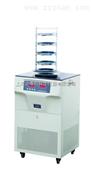 FD-1A-80冷冻干燥机< -80℃冷冻干燥机