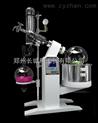 R-1005郑州长城科工贸旋转蒸发仪