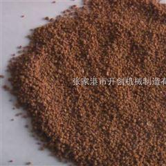 高效湿法制粒机(样品)