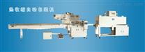 青岛丰业FA橡皮泥包黑板橡皮擦包装机