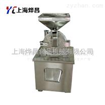 不锈钢万能粉碎机 不锈钢粉碎机价格 万能粉碎机