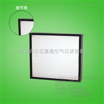 過濾器、空氣過濾器、無隔板高效空氣過濾器