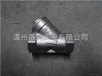 1/2寸Y型316L不锈钢内螺纹过滤器