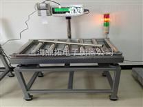 600KG皮帶輸送機滾筒秤,上海滾筒電子稱怎么樣