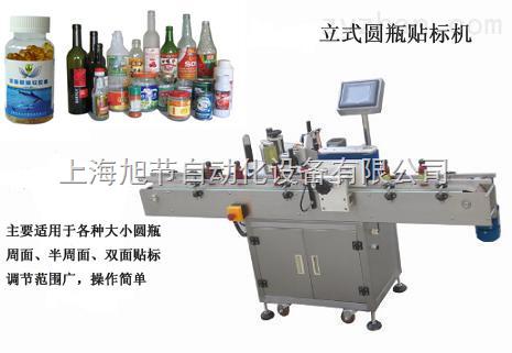 圆瓶自动贴标机,钙片瓶贴标机 周面贴标机