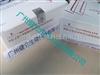 甲乙型流感病毒抗原快速检测卡(胶体金法)