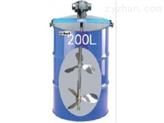 200L橫板式氣動攪拌機
