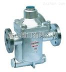 钟型浮子式蒸汽疏水阀CS45H
