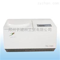 TGL-16MS台式高速冷冻离心机