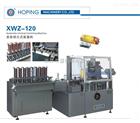 XWZ-120-立式装盒机(避孕套)