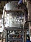 氰尿酸干燥机,氰尿酸盘式干燥设备