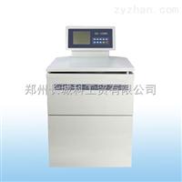 GL-12MS高速冷冻离心机