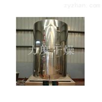 LZG螺旋振動流化床干燥機