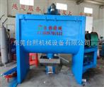 TZGE-200-广州佛山东莞茶山大朗黄江樟木头厚街塑料搅拌机