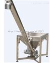 LS100-供应LS-螺旋输送机/螺杆输送机  不锈钢输送机
