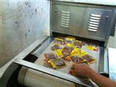 供应江苏微波食品杀菌设备