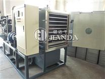 JZG冷凍真空干燥機