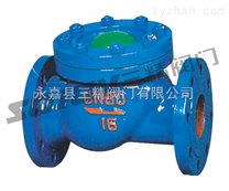 止回閥圖片系列:HQ41X球形止回閥(無磨損球形止回閥)三精產品