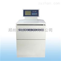 DL-8MS超大容量冷冻离心机