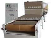 供應湖南檳榔微波干燥機