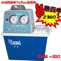 SHB-IIIG循环水式多用真空泵SHB-IIIG 防腐蚀性Z好寿命Z长