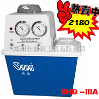 SHB-IIIA鄭州長城獅鼎不銹鋼循環水式多用真空泵SHB-IIIA