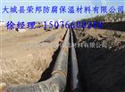 钢套钢复合型聚氨酯保温管