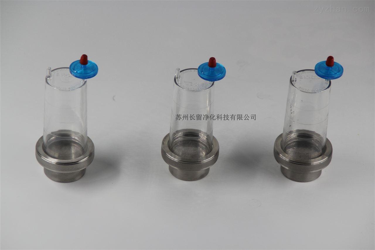 集菌仪耗材-反复使用集菌培养器