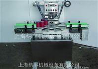全自动电磁铝箔封口机价格