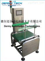 厂家供应高效率大量程重量检测机