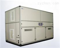 可林艾尔 水冷调温除湿机 节能调温型除湿机 控温抽湿机可定制