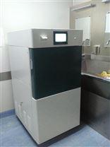 低溫過氧化氫滅菌器SQ-D100L 廠家