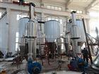 LPG-15厂家直销离心喷雾干燥机 离心喷雾干燥机