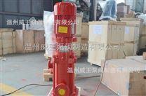 XBD-L单级离心泵,消火栓泵,多级管道泵,消防喷淋泵,消防稳压泵消防泵