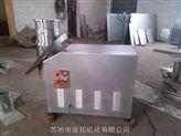 小型湿法制粒机价格