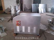 ZLXZ-80系列室濕法旋轉制粒機