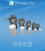巖征儀器 25ML PPL水熱反應釜  YZ-HRL-25ML