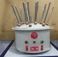 KQ-B防腐气流烘干器(可选:12孔/20孔/30孔)巩义予华