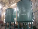 PLG系列-圆盘式连续干燥机