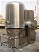 高效沸騰干燥機.